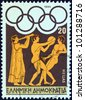"""GREECE - CIRCA 1984: A stamp printed in Greece from the """"Olympic Games, Los Angeles"""" issue shows flute player, discus thrower and long jumper, circa 1984. - stock photo"""