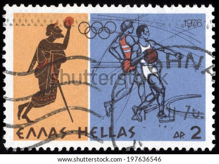 "GREECE - CIRCA 1976: A stamp printed in Greece from the ""Olympic Games, Montreal"" issue shows basket, circa 1976.  - stock photo"