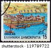 "GREECE - CIRCA 1990: A stamp printed in Greece from the ""Prefecture Capitals (2nd series)"" issue shows a view of Chios town, Chios island, circa 1990. - stock photo"