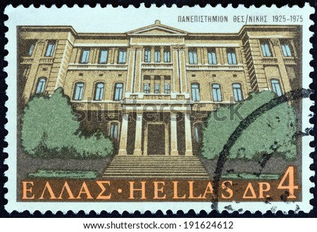 "GREECE - CIRCA 1975: A stamp printed in Greece from the ""50th Anniversary of Thessaloniki University"" issue shows the first Univercity building, circa 1975."