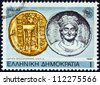 """GREECE - CIRCA 1985: A stamp printed in Greece from the """"2300th anniversary of Thessaloniki city"""" issue shows coin of King Cassander (315 B.C.) and Salonika, Galerius era bas-relief, circa 1985. - stock photo"""