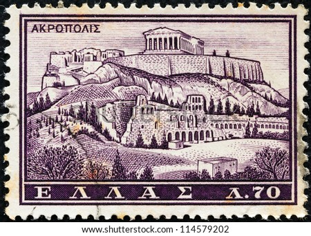 """GREECE - CIRCA 1961: A stamp printed in Greece from the """"Tourist Publicity"""" issue shows Acropolis, Athens, circa 1961. - stock photo"""