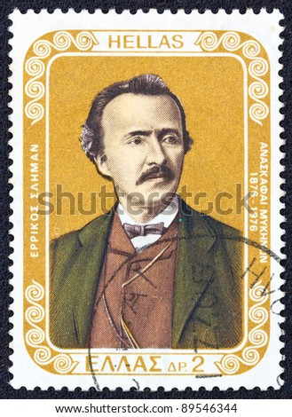 "GREECE - CIRCA 1976: A stamp printed in Greece from the ""100 years from Mycenae excavations"" issue shows German archaeologist Heinrich Schliemann, circa 1976. - stock photo"