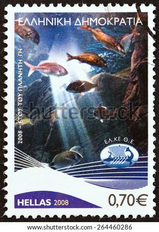 GREECE - CIRCA 2008: A stamp printed in Greece issued for the International Day of Planet Earth shows underwater life, circa 2008.  - stock photo