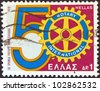 """GREECE - CIRCA 1978: A stamp printed in Greece issued for the 50th anniversary of Rotary International in Greece shows a composition of Rotary Club emblem and number """"50"""", circa 1978. - stock photo"""