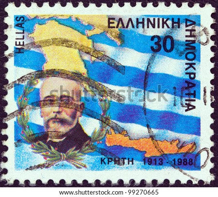 GREECE - CIRCA 1988: A stamp printed in Greece issued for the 75th anniversary of union of Crete and Greece shows Eleftherios Venizelos, map of Crete and flag stripes, circa 1988.