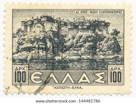 GREECE - CIRCA 1943: A stamp printed in Greece, shows Pantocrator - one of the Orthodox monasteries on Mount Athos, circa 1943