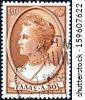 GREECE - CIRCA 1956: A stamp printed in Greece shows Queen Olga, circa 1956.  - stock
