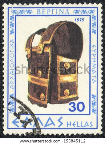 GREECE - CIRCA  1979: A stamp printed in GREECE  shows Vergina archaeological findings, armor, circa 1979 - stock photo