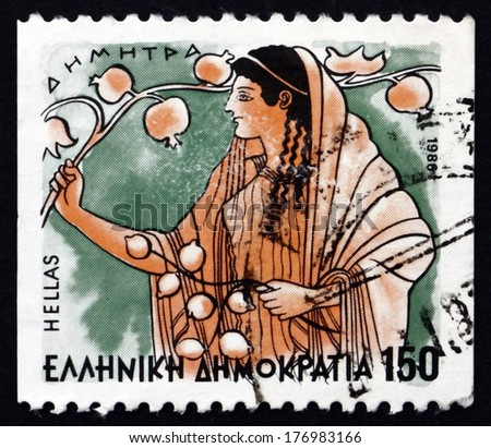 GREECE - CIRCA 1986: a stamp printed in the Greece shows Demeter, Greek Goddess of the Harvest, Ancient Greek Religion, circa 1986 - stock photo