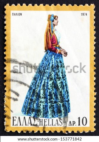 GREECE - CIRCA 1974: a stamp printed in the Greece shows Woman from Pelion, Greek Regional Costume, circa 1974 - stock photo