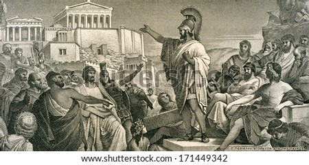 GREECE - CIRCA 1955: Pericles Funeral Oration on 50 Drachmai 1955 Banknote from Greece. Famous speech given at the end of the first year of the Peloponnesian War (431-404 BC).. - stock photo