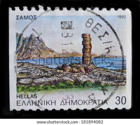 GREECE - CIRCA 1992 : postage stamp printed by Greece, shows Landscape, nature, circa 1992