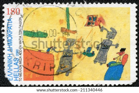 GREECE - CIRCA 2000: Postage stamps printed in Greece, dedicated to Stampin' the Future Children's Stamp Design Contest Winners, shows Robots by Ornella Moshovaki-Chaiger, circa 2000 - stock photo