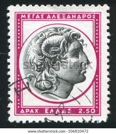 GREECE - CIRCA 1954: stamp printed by Greece, shows Alexander the Great, circa 1954