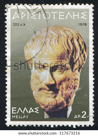 GREECE - CIRCA 1978: stamp printed by Greece, shows Aristotle, Roman Bust, circa 1978