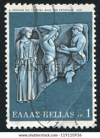 GREECE - CIRCA 1970: stamp printed by Greece, shows Capture of the golden apples of the Hesperides, circa 1970 - stock photo