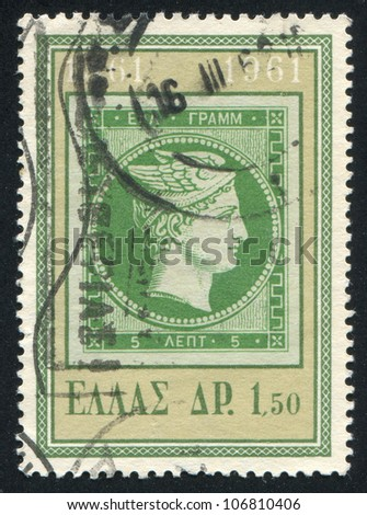 GREECE - CIRCA 1861: stamp printed by Greece, shows Hermes, circa 1861