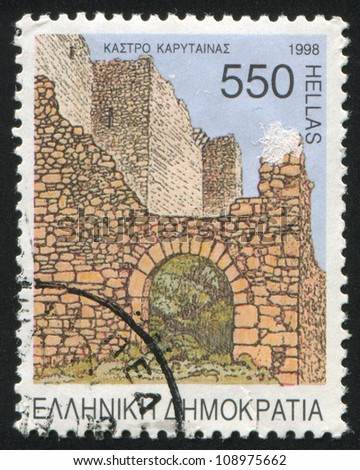 GREECE - CIRCA 1998: stamp printed by Greece, shows Karitainas, circa 1998