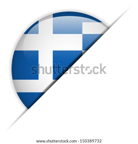 Greece Flag Glossy Button - stock photo