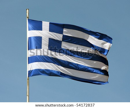 Greece flag in the wind - stock photo