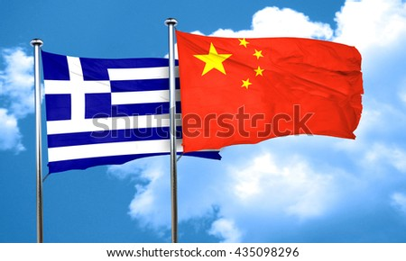 Greece flag with China flag, 3D rendering
