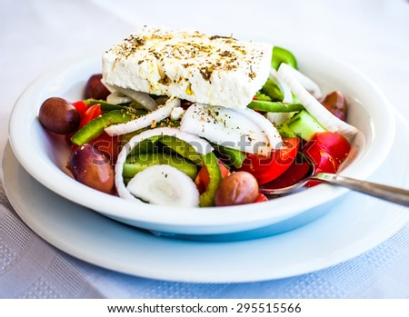 Greece food - Vegetable salad with cheese - stock photo