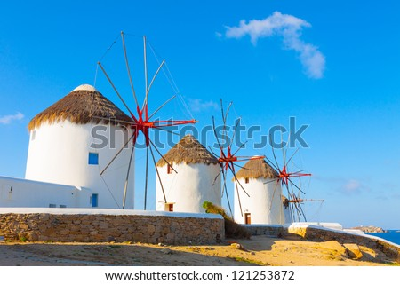 Greece Mykonos Windmills with blue sky in Mykonos Island Greece Cyclades - stock photo