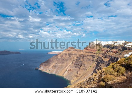 Greece, Santorini island, Fira,  panorama on the villages of Imerovigli and Oia seen from the caldera pathway
