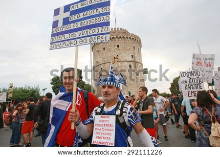 GREECE, Thessaloniki JUNE 29, 2015: Greek debt crisis. Pro-government supporters of the NO vote in the upcoming referendum protest during a rally around the White Tower in Thessaloniki - stock photo