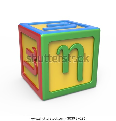 Greek alphabet toy block - letter Eta - stock photo