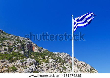 Greek flag on the wind of Crete