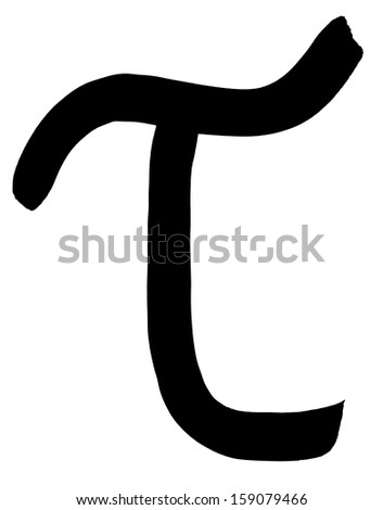 greek letter tau hand written in black ink on white background