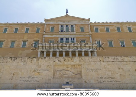 greek parliament Athens greece