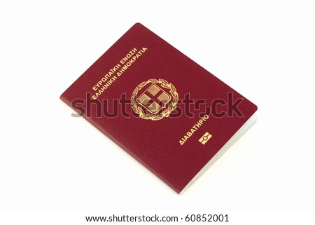 Passport greece chip isolated on white stock photo 332813267 greek passport on white background ccuart Choice Image