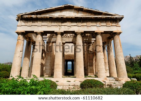 Greek ruins in Athens - stock photo