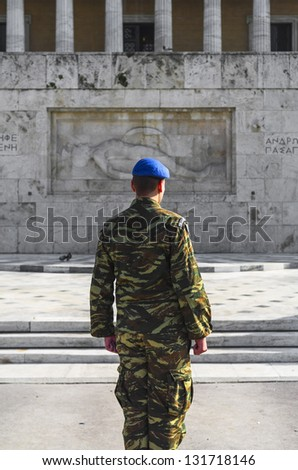 Greek soldier of presidential ceremonial guard under sunlight - stock photo
