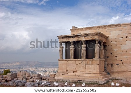 Greek temple - stock photo