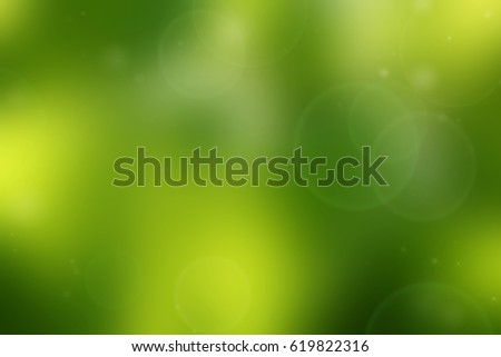 Green abstract background blur.