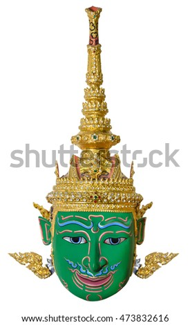 Green actor's mask used head wear for staging isolated on white background, The traditional culture pantomime in Thailand