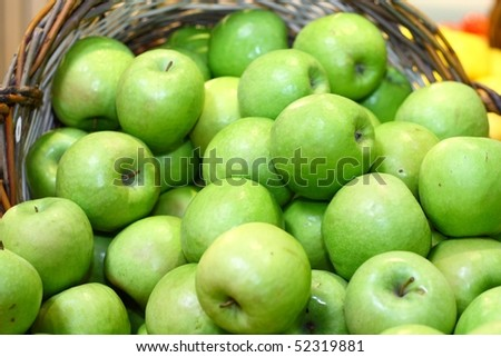 Green apples for good nutrition - stock photo