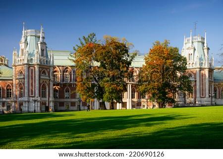 Green city park Tsaritsyno in sunny autumn day, Moscow - stock photo