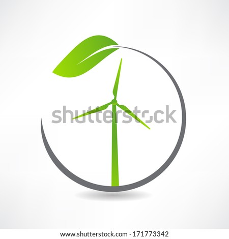 green ecological windmill icon - stock photo