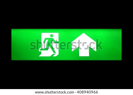 Green emergency exit on white                                 - stock photo