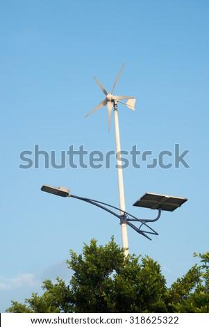 green energy street light - stock photo
