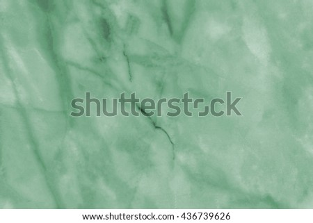 Green marble pattern texture abstract background / texture surface of marble stone from nature / can be used for background or wallpaper / Closeup surface marble stone wall texture background /  - stock photo