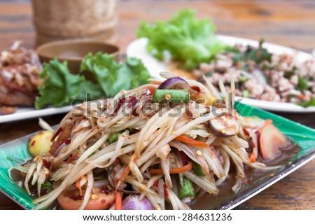 "Green Papaya Salad "" SOM TAM "",Spicy minced meat salad,Thai food - stock photo"