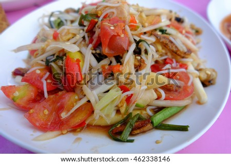 Green papaya salad Thai cuisine spicy delicious
