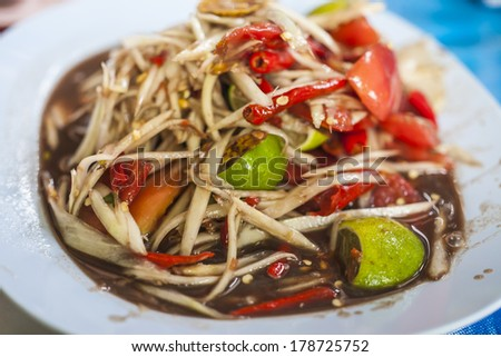 Green papaya salad Thailand. - stock photo