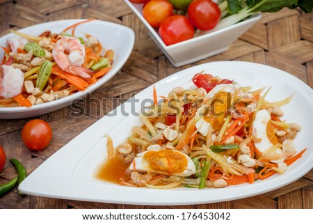 green papaya salad with salted egg thai food, Thai cuisine